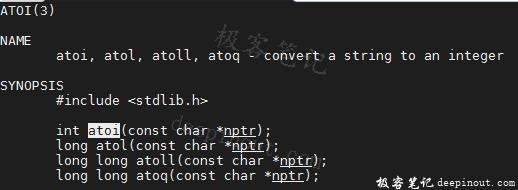 atoi函数说明