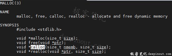calloc函数使用