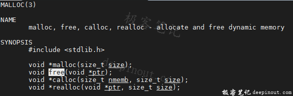 free函数使用