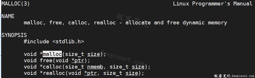malloc函数使用
