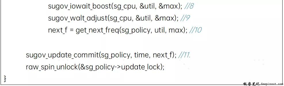 sugov_update_single函数