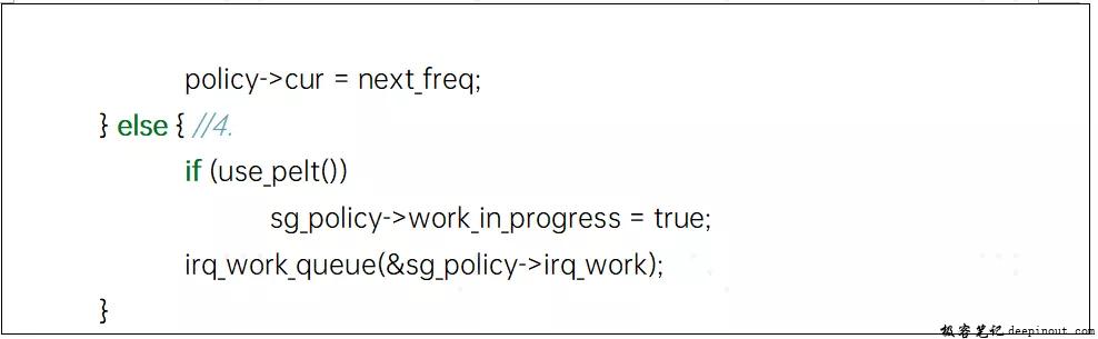 频率切换的执行-sugov_update_commit函数
