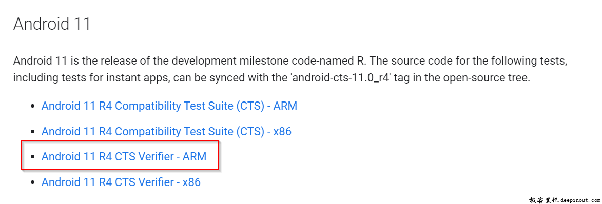 下载android-cts-verifier