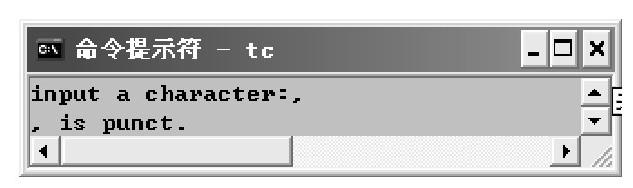 ispunct()函数