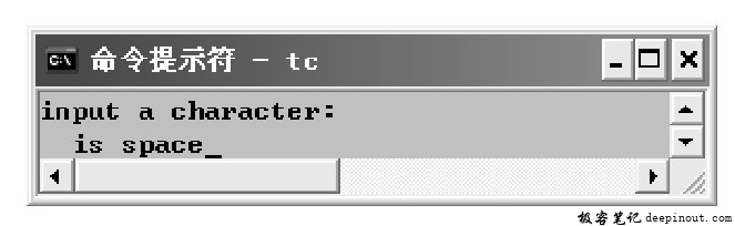 isspace()函数
