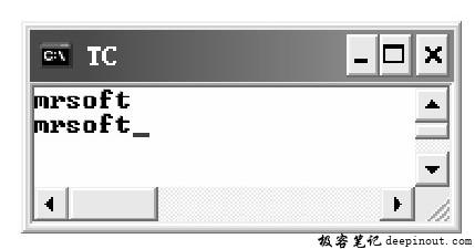getchar()函数 示例
