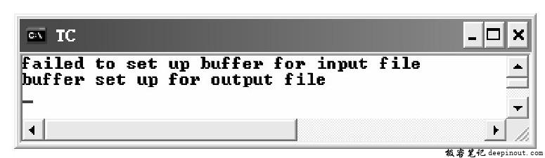 setvbuf()函数 示例