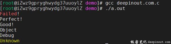 if和switch使用示例