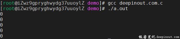 """通过 <code>void*</code>实现Memset函数"""" title=""""通过 <code>void*</code>实现Memset函数"""" /></p> <h2><span id="""