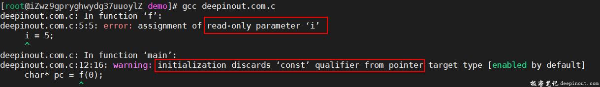 const 修饰函数参数和返回值