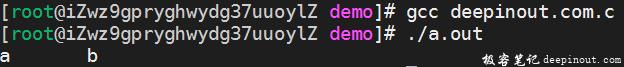 C语言转义符的使用