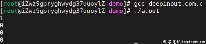 C语言非逻辑运算符