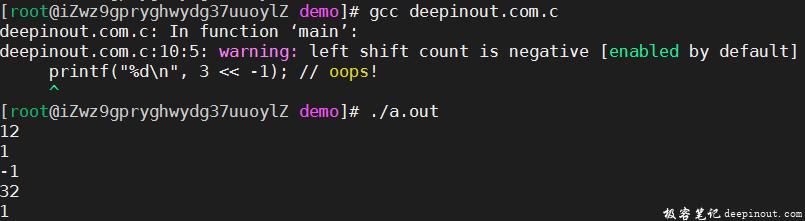 C语言位运算符初探