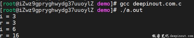 C语言自增自减