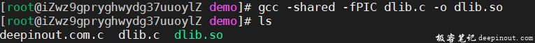 C语言创建动态库