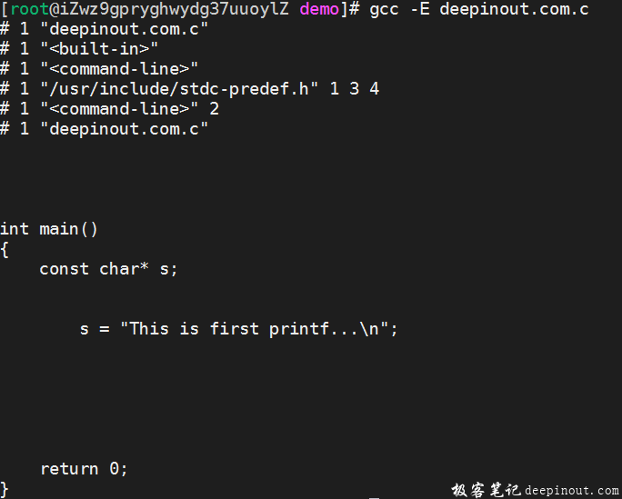 C语言条件编译