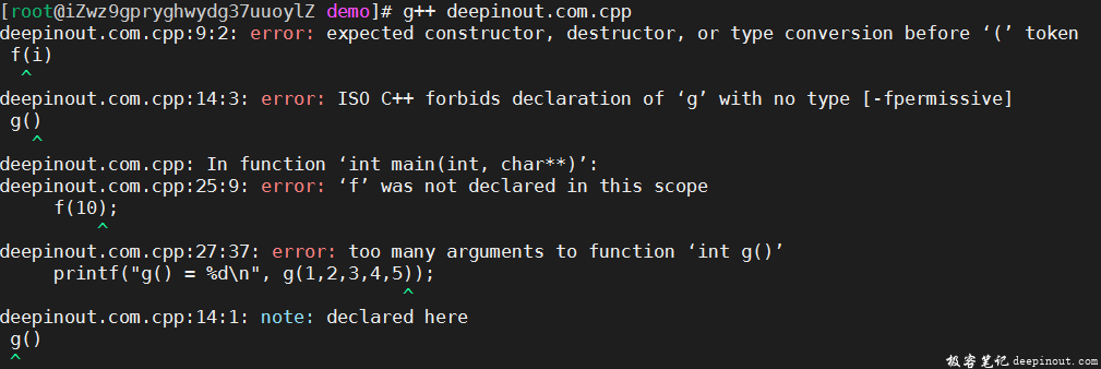 C到C++的升级二
