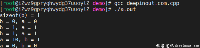 C++布尔类型