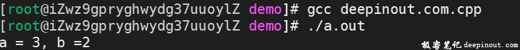 C++语言三目运算符