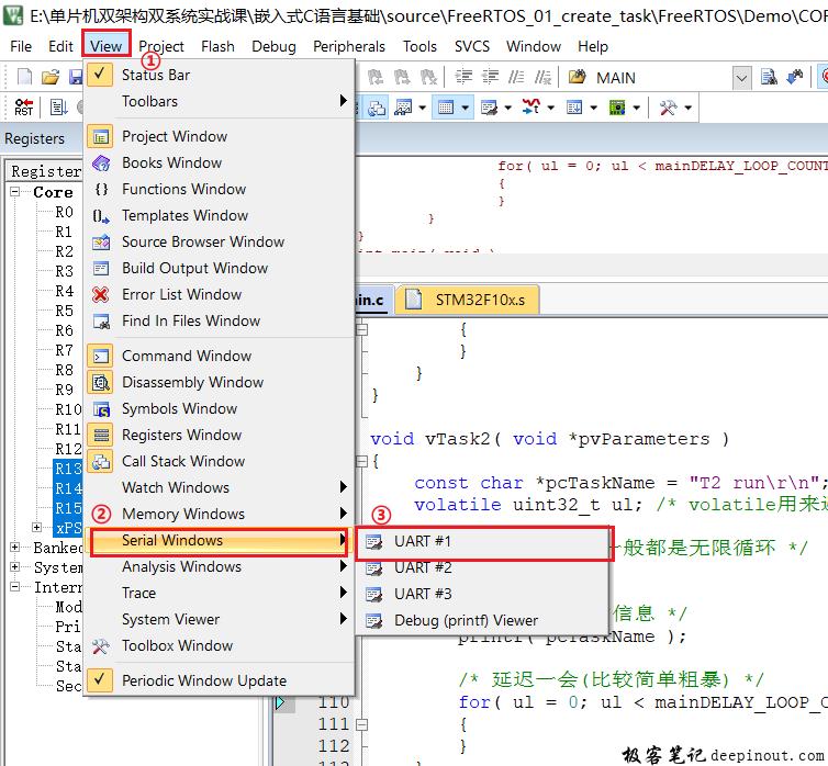 FreeRTOS 模拟器运行第1个程序