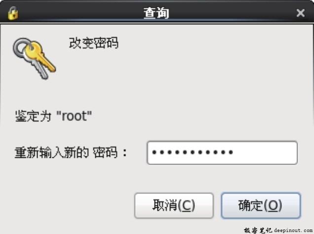 Linux  userpasswd命令 示例