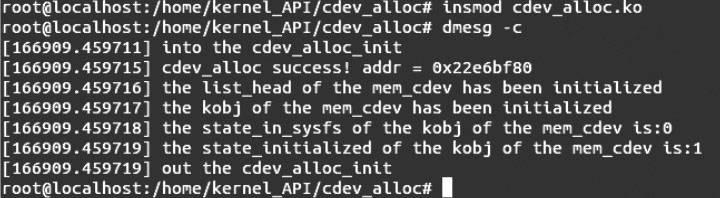 Linux内核API cdev_alloc