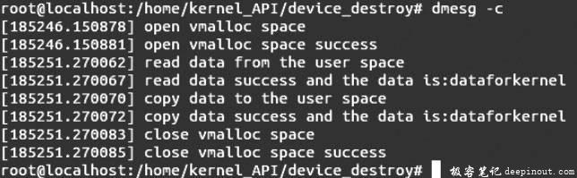 Linux内核API device_destroy