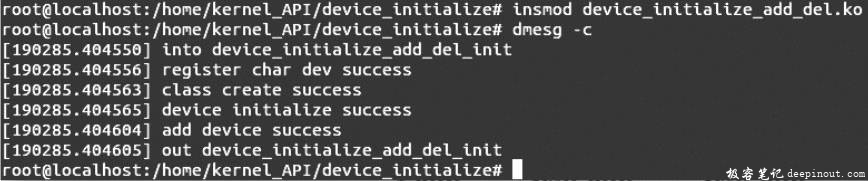 Linux内核API device_initialize