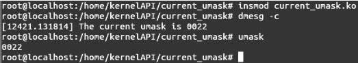 Linux内核API current_umask