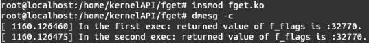 Linux内核API fget