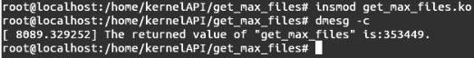 Linux内核API get_max_files