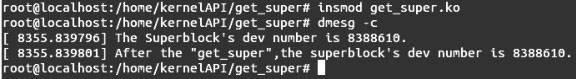 Linux内核API get_super