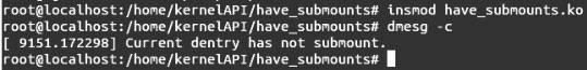 Linux内核API have_submounts