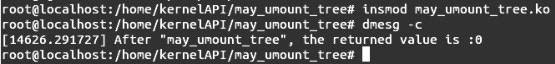 Linux内核API may_umount_tree