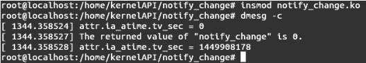 Linux内核API notify_change