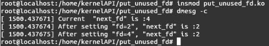 Linux内核API put_unused_fd