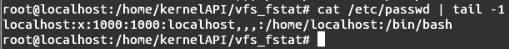 Linux内核API vfs_fstat