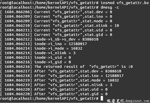 Linux内核API vfs_getattr