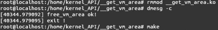 Linux内核API __get_vm_area