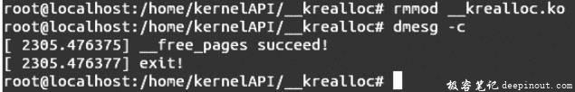 Linux内核API __krealloc