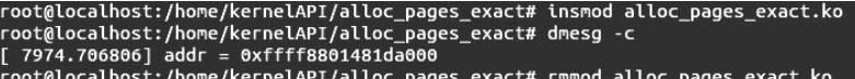Linux内核API alloc_pages_exact