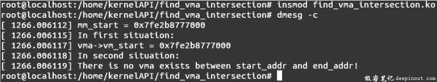 Linux内核API find_vma_intersection