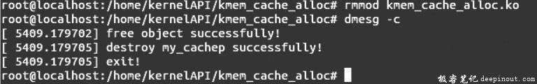 Linux内核API kmem_cache_alloc