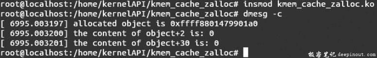 Linux内核API kmem_cache_zalloc