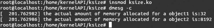 Linux内核API ksize