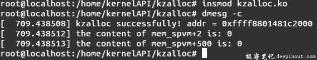 Linux内核API kzalloc