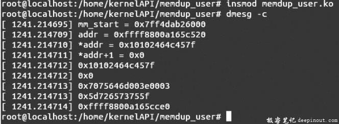Linux内核API memdup_user