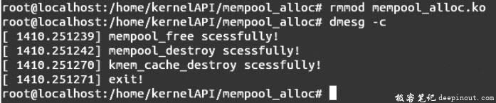 Linux内核API mempool_alloc