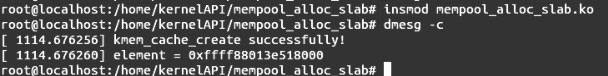 Linux内核API mempool_alloc_slab