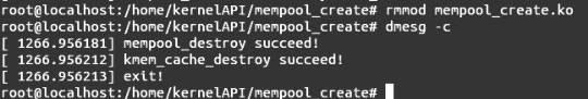 Linux内核API mempool_create